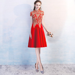 c837635170ee Migliorato collo alto ricamo Qipao rosso bordeaux tè-lunghezza una linea abiti  da sera abito tradizionale cinese vestito da partito D23C abito cinese ...