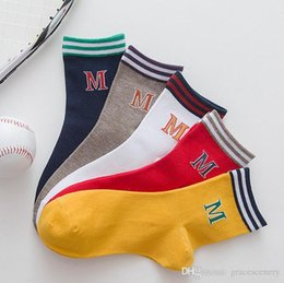 Wholesale Striped Terry Socks - 041 Socks women's autumn new cotton ladies socks striped letter M socks manufacturers wholesale