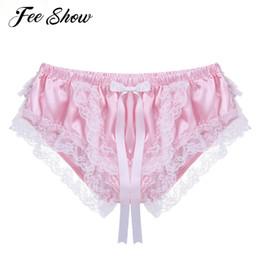 2019 cuecas brilhantes Mens Lingerie Sexy Gay Briefs Calcinha Brilhante Macio Cetim Ruffled Lace Floral Cuecas Calcinha Sissy Lace Underwear Cuecas cuecas brilhantes barato