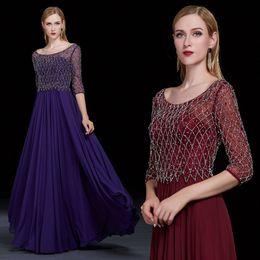 robe de bal en satin rouge Promotion Robes de soirée formelles de haute qualité automne et hiver vin mot rouge épaule manches longues perles parti robes de danse de salon HY093