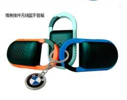 2019 matériaux de porte-clés en gros Usine direct extérieur Bluetooth haut-parleur FM Fonction Bluetooth sport haut-parleur Carte de sport porte-clés Cheerleading haut-parleur portable