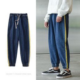 edc75b2b59247 Fashion Casual Men s Jeans Spring And Autumn S-2XL Webbing Pants Pants Loose  Straight Dark Blue Personality Youth Popular