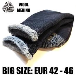 Wholesale Thick Boys Socks - Wholesale- Merino Wool Men Super Thick Warm Work Socks Man Full Cushion Sock Boy Big Size Winter Thermal Crew Socks EXWSM005