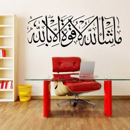 Wholesale Country Living Interiors - 1pcs Hot Muslim Culture Pattern 3D Sign Decoration Wall Stickers 3D Symbol PVC Removable Wall Stickers Home Or Business Interior Design
