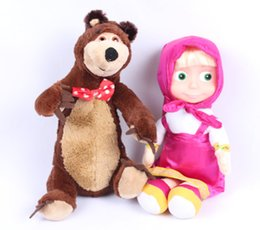Wholesale girl talking - Holiday Best gift Electronic pets Russian bear girl toy Child Best Gift Kid toys Russian Language Musical Talking Action Figure