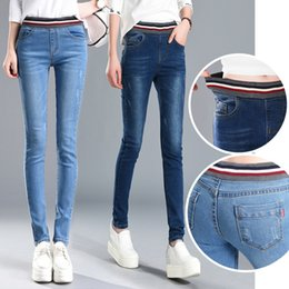Wholesale Cheap Women Jeans Pants - New 2018 Spring&Autumn Women's Jeans High Wasited Slim Hips Cheap Skinny Jeans Trousers Plus Size 26~34