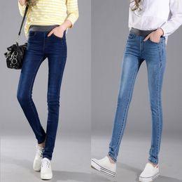 Wholesale Maxi Pants - 2017 sunlight Brand New women Fashion Elastic band high waist jeans 4 colors skinny jeans woman maxi