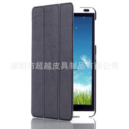 Wholesale M1 China - For HUAWEI MediaPad M1 Three fold Fashion Smart Sleep PU Lichee Grain Leather flip Cover Solid Color Case