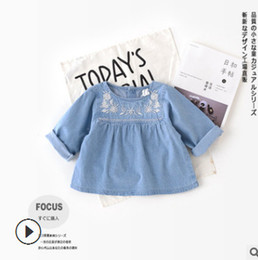 Wholesale Infant Denim Jeans - INS Toddler kids jeans shirts baby girls floral embroidery blouses kids denim princess tops 2018 spring infant falbala cowboy shorts R2499