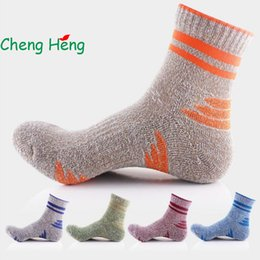 hot cock men Promo Codes - CHENG HENG 5 Pairs   Bag High Quality Autumn And Winter New Hot Men's Socks Casual Cotton Socks Semi-Finished Cocks Tube sock