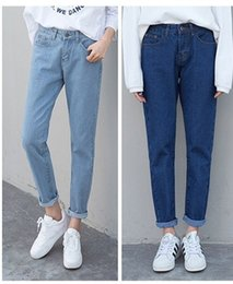 b17f32eb0c0fa 2019 vintage mom jeans Basic Denim Jeans Classic 4 Season Women Pantalones  vaqueros de cintura alta
