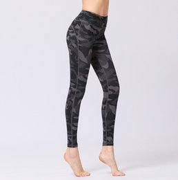 Pantaloni fitness nuovi produttori all'ingrosso pantaloncini da yoga stampati camouflage donne sport all'aria aperta pantaloni danza yoga nove pantaloni da