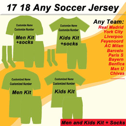 Wholesale shorts for kids - Link for Ordering Any Club Team and National Football Team Soccer Jersey Adult and Kids Kit (Pleaase contact us before making your order)