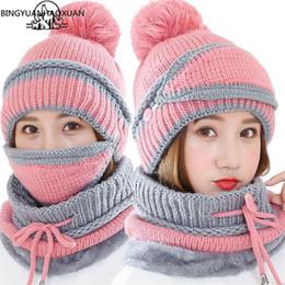 BINGYUANHAOXUAN Mujeres Bufanda Conjuntos de Invierno Gorra de Cuello  Máscara Protección Facial Niñas Accesorio Mujeres Bola Bufanda Balaclava  Sombrero de ... a85422b0135