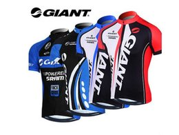 Wholesale kind sleeves - The giant of the factory selling bicycle in 2018 is cycling short sleeve sportswear and four kinds of cycling clothes.