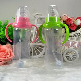 2018 240ml / 60ml Cute Baby bottiglia neonato tazza neonato Learn Feeding Bere Maniglia bottiglia d'acqua per bambini Straw Juice colori casuali da avent baby alimentazione fornitori