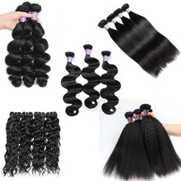 Wholesale Ombre Machine Weft Hair - Body Wave Loose Curly Deep Wave Hair Weft Kinky Straight Unprocessed Brazilian Hair Bundles Peruvian Virgin Hair Extensions Indian Malaysian