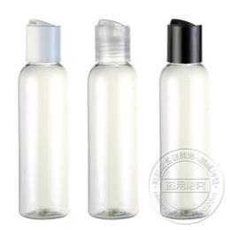 Wholesale Cap Press - Wholesale- 120ml Plastic Cosmetic PET Bottle With Press Cap For Sale
