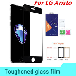 Wholesale Explosion Proof Glass Protector - For LG Aristo Metropcs LV3 MS210 For ZTE zmax pro Z981 screen 3D Protector Full Tempered Glass Explosion Proof with Retail packaging