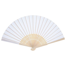 Wholesale Handheld Folding Fans - 12 Pack Hand Held Fans White Silk Bamboo Folding Fans Handheld Folded Fan for Church Wedding Gift, Party Favors, DIY Decoratio