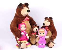 Wholesale Battery Operated Dolls - 27cm,37cm,45cm Electronic pet Marth AND BEAR Musical Speaking Action Figure Doll Toy Boneca Kids toy Gift