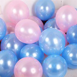 Happy Birthday Latex Balloons Promo Codes