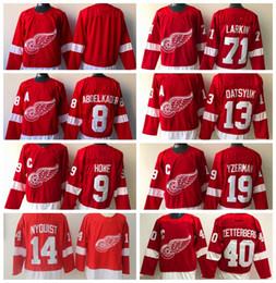 2018 Detroit Red Wings 8 Justin Abdelkader 71 Dylan Larkin 40 Henrik  Zetterberg 13 Pavel Datsyuk 9 Gordie Howe Steve Yzerman Hockey Jerseys  inexpensive ... cef31e14a