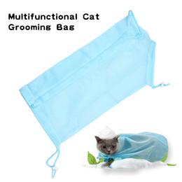 Wholesale Wholesale Grooming Bag - Cat Washing Shower Grooming Bag Pet Grooming Tools Mesh Bags Pet Nail Trimming Bags Cleaning Bath Bags