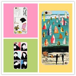 Оптовые японские сотовые телефоны онлайн-Для iphone6s plus чехлы для мобильных телефонов с iphone7 8 окрашены в японском стиле ультратонкий защитный чехол заводская оптовая цена AC040