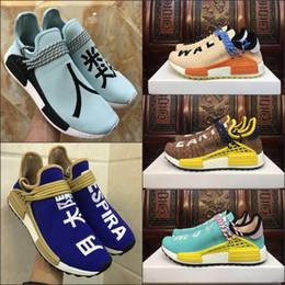 2019 Race humaine Pharrell Williams Hu trail core noir noble encre soleil lueur chaussures de course battre qualité humaine course Sport chaussures de sneaker ? partir de fabricateur