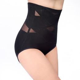c5e4738a2a New Women Shapewear Thin Mid-lumbar Abdomen Hips Shaper High Waist Corset  Tummy Hip
