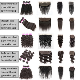 Wholesale Brazilian Curly Top Closure - 4x4 Top Lace Closure And 13x4 Frontal with Hair Bundles Body Wave, Straight, Kinky Curly, Deep Water Wave Human Hair Wefts with Closure