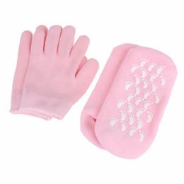 2019 guantes de encaje blanco dedos largos 2 pares reutilizables SPA calcetines de gel guantes hidratante blanqueamiento exfoliante máscara de pie Ageless belleza máscara de mano cuidado calcetines de silicona