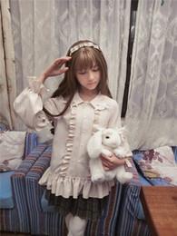 Wholesale Doll Lolita - Lolita court style soft girl doll collar Japanese jacket chiffon long-sleeved shirt Creamy brown black color