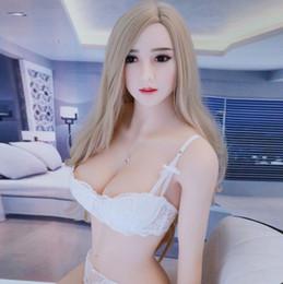 2019 черная кукла секс-игрушка Японская 158см большая грудь и большой жопа зрелой женщины силиконовые секс куклы порно для человека игрушек