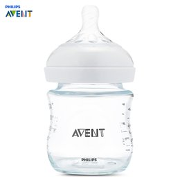 Wholesale Milk Babies - Philips Avent 4oz   120ml Baby Glass Milk Bottle Training Feeding Drinking Cup Wide Mouth Anti-Colic Baby Bottle Philips Avent Bottles
