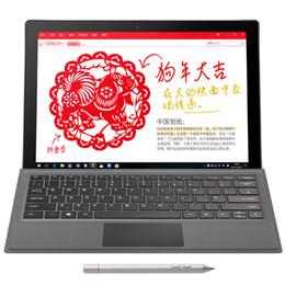 """Teclado de caneta on-line-i7 Além disso Intel i7 7500U Grande Tela HD 2880 * 1920 16G RAM 512 GB Suporte ROM Caneta Stylus Teclado Do Bluetooth 12.6 """"PC IPS Tablet PC"""