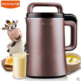 Joyoung DJ13R-P9 máquina de leche de soja pantalla LED de doble reserva de múltiples funciones licuadora eléctrica del hogar mezclador de alimentos exprimidor de frutas desde fabricantes