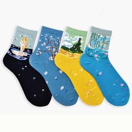 пейзаж Скидка Новое прибытие Ван Гог живопись декорации смешные женщины короткие носки лодыжки дышащий искусство живопись Япония стиль мультфильм индивидуальные Сокс