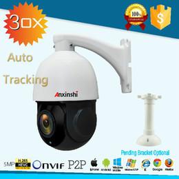 2019 caméra zoom optique ptz 4 pouces Mini 5MP IP caméra PTZ Réseau Onvif Vitesse Dôme 30X Zoom optique PTZ Caméra IP suivi automatique jourNight p2p cctv promotion caméra zoom optique ptz