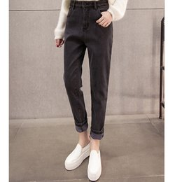 7cd825a38b99 MAISHIMINI Super Warm Thick Jeans Harem Pants For Women 2017 Winter Soft  Fleece Denim Trousers Female Jeans Plus Size P48