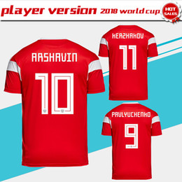 Wholesale quality player - Player Version 2018 World Cup Russia Soccer Jerseys 2018 Russian Home Red Football Uniform Thai Quality #9 DZAGOEV #10 SMOLOV Soccer Shirts