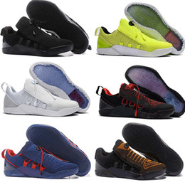 Wholesale Light Brown Colour Shoes Sports - 13 Colours 2017 New Mens KOBE A.D. NXT 12 men KB WOLF GREY WHITE Zoom 882049-002 Sport Shoes,discount Cheap Basketball Shoes