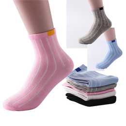 Wholesale Dance Body Wear - The new tube pure color female socks spring and autumn models Korean College wind warm socks slip wear resistant dance socks