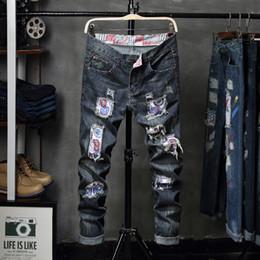 c848a8395e9ea Jeans estilo japonés para hombre Pantalones estilo streetwear Jeans Hombre  negro Slimwear Fashion Fit Ofertas de jeans japoneses
