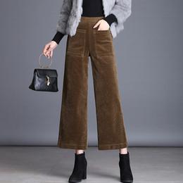 2a5ac2c526d8 Otoño e invierno nuevas mujeres elásticas cintura alta pantalones de pierna  ancha moda casual pana pantalones rectos sueltos hasta el tobillo