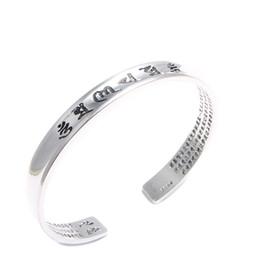il braccialetto all'ingrosso tre colore Sconti Argento tibetano Intagliato IL CUORE DI PRAJNA PARAMITA SUTRA Braccialetto Per Uomo Donna om mani padme hum Braccialetto Gioielli Bangle