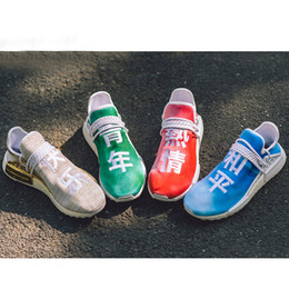 Wholesale happy toe - 2018 New color Human Race mens shoes Peace Passion Happy Youth and Heart hu Pharrell Williams blue green red yellow Womens Sneakers