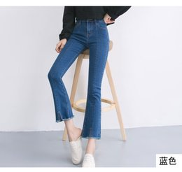 cdba9e7a3e83a Women Jeans Blue Flare Jeans Women s High Waist Skinny Slim Stretch Elastic  Pants Denim Casual All-matched Trousers