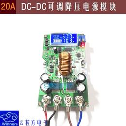 fonte de alimentação ajustável da tensão da cc Desconto DC de alta potência regulável step-down módulo de alimentação de energia 20A display LCD duplo tensão constante corrente constante